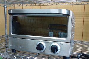 Vitantonioオーブントースター