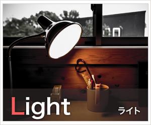 沖縄 リサイクルショップ オフィス・生活家具