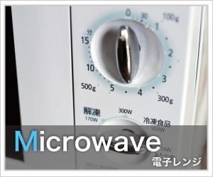 沖縄 リサイクルショップ オフィス・生活家電