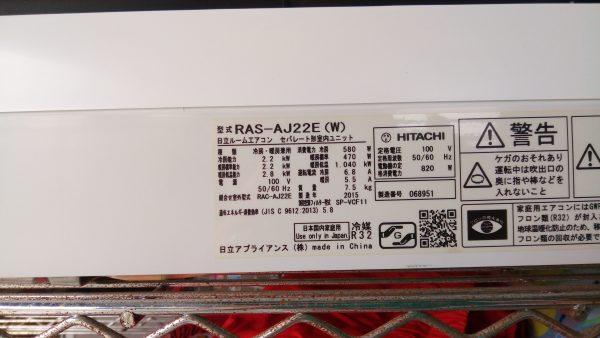 沖縄 リサイクルショップ P_20180619_132403