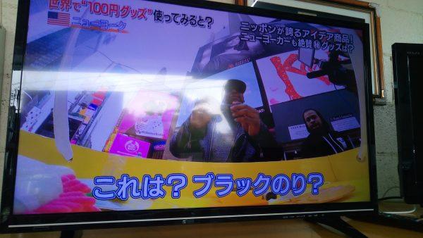 沖縄 リサイクルショップ P_20180811_132913