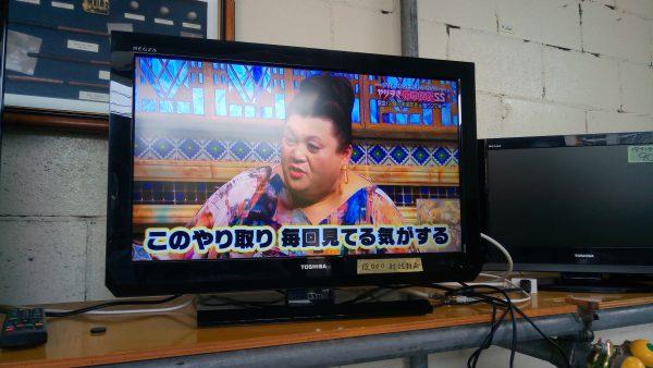 沖縄 リサイクルショップ P_20180811_163918