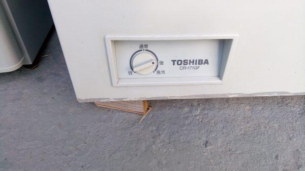 沖縄 リサイクルショップ P_20181002_154916