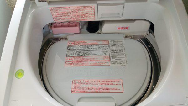 沖縄 リサイクルショップ P_20181009_161305