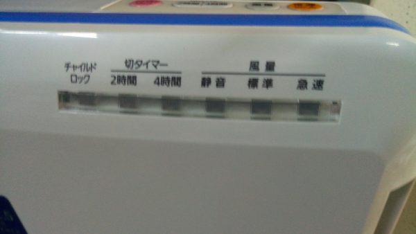 沖縄 リサイクルショップ P_20181123_172412