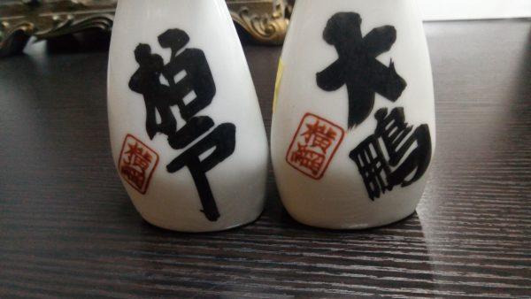 沖縄 リサイクルショップ P_20181210_173850