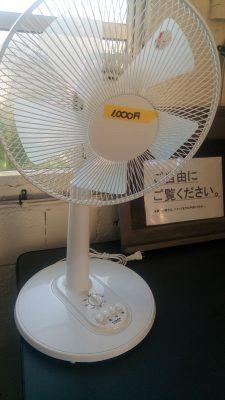 沖縄 リサイクルショップ P_20190206_172315