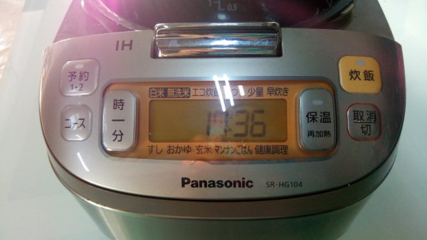 沖縄 リサイクルショップ P_20190317_172856