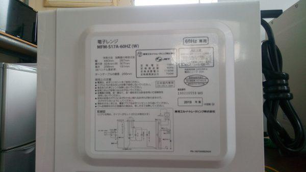 沖縄 リサイクルショップ P_20190621_113730