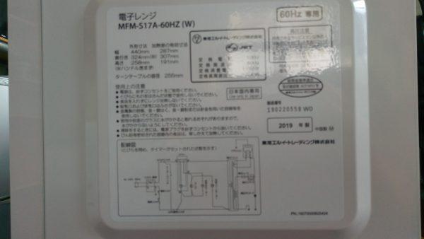 沖縄 リサイクルショップ P_20190621_114141