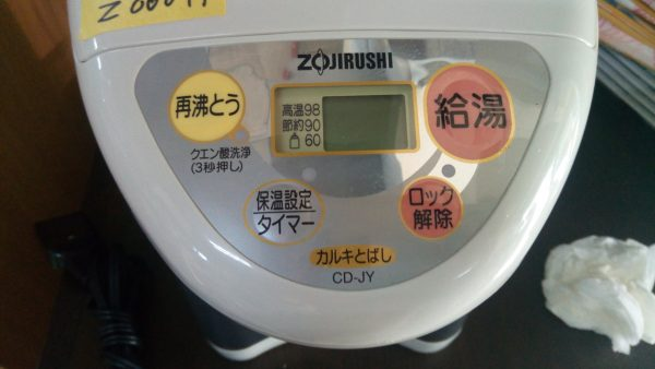 沖縄 リサイクルショップ P_20190730_172407