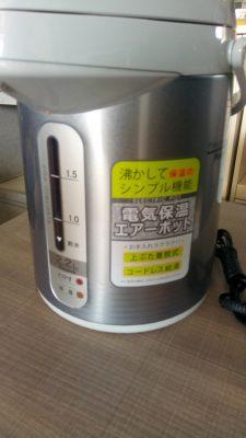 沖縄 リサイクルショップ P_20190823_151735