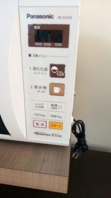 沖縄 リサイクルショップ P_20190829_173610