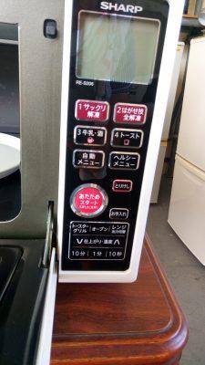 沖縄 リサイクルショップ P_20190830_161204