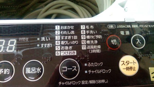 沖縄 リサイクルショップ P_20191129_143850