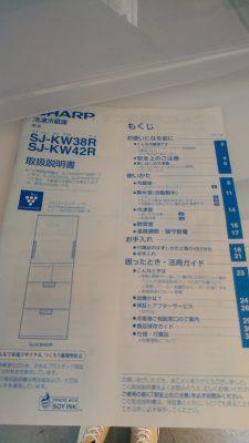 沖縄 リサイクルショップ P_20191226_150255