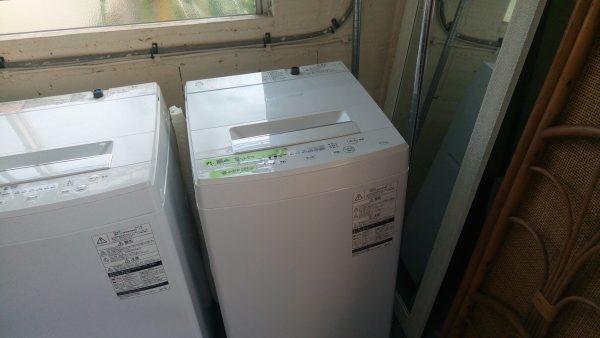 沖縄 リサイクルショップ P_20200110_162603