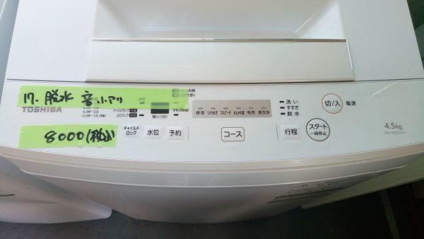 沖縄 リサイクルショップ P_20200110_162613