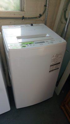 沖縄 リサイクルショップ P_20200110_162630