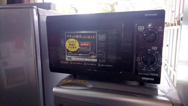沖縄 リサイクルショップ P_20200219_135038