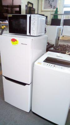 沖縄 リサイクルショップ P_20200313_174452