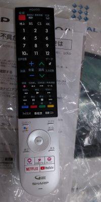 沖縄 リサイクルショップ IMG_20200426_120908