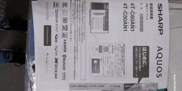 沖縄 リサイクルショップ IMG_20200426_121113