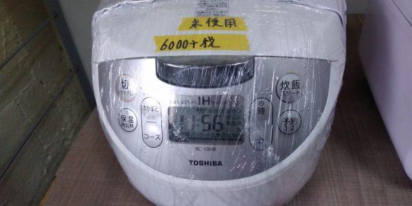 沖縄 リサイクルショップ IMG_20200523_114858