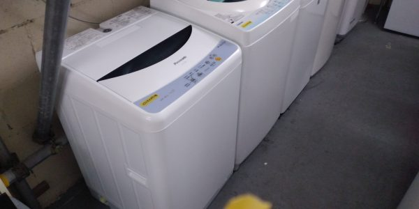沖縄 リサイクルショップ IMG_20200523_150634