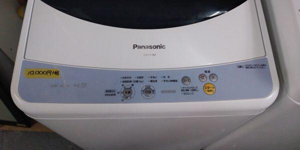 沖縄 リサイクルショップ IMG_20200523_150640