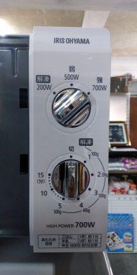 沖縄 リサイクルショップ IMG_20200523_151533