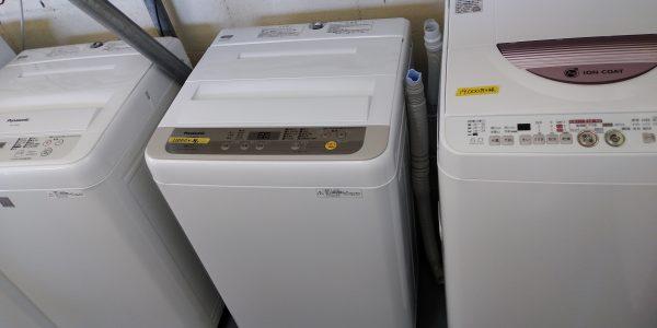沖縄 リサイクルショップ IMG_20200603_141534
