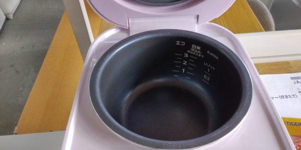 沖縄 リサイクルショップ IMG_20200722_164907
