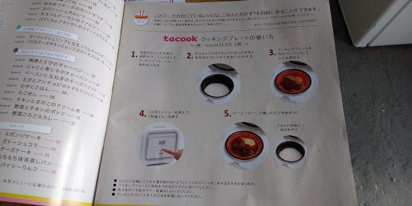 沖縄 リサイクルショップ IMG_20200722_164937