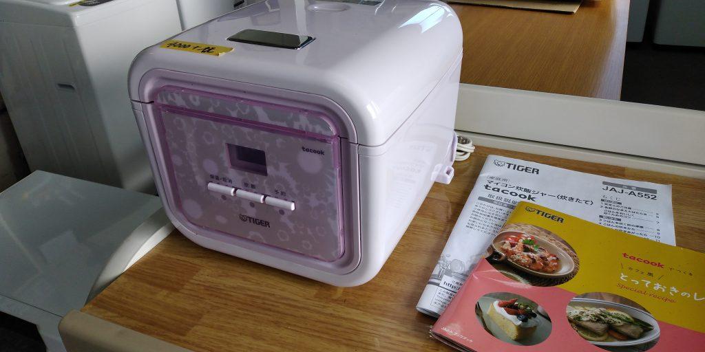 炊飯器 沖縄 リサイクルショップ アールファクトリー