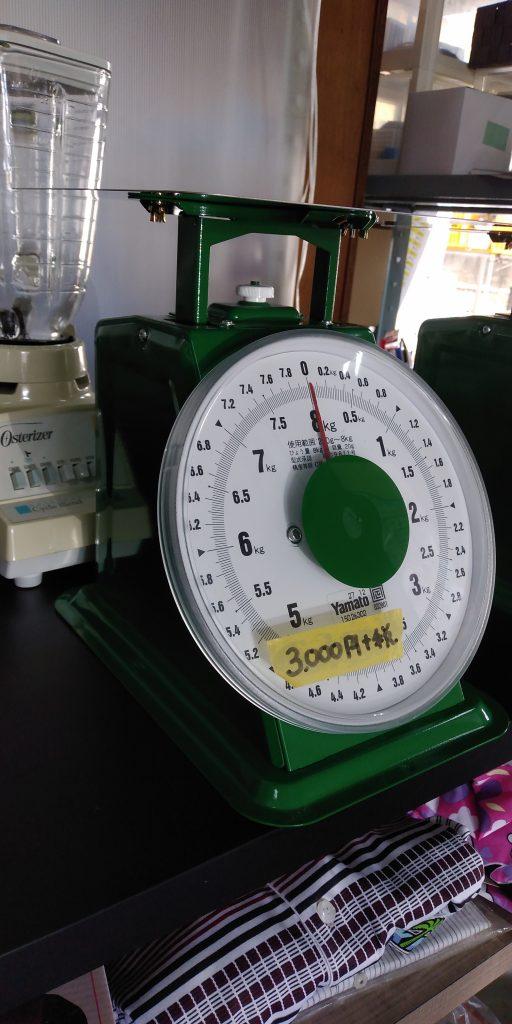計り 沖縄 リサイクルショップ アールファクトリー