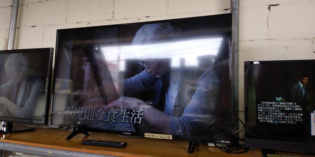 テレビ 沖縄 リサイクルショップ アールファクトリー