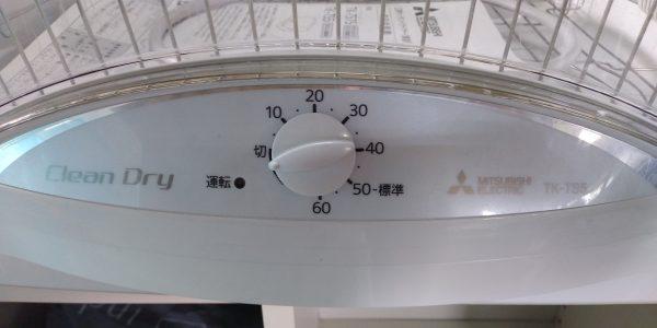 沖縄 リサイクルショップ IMG_20210615_135833