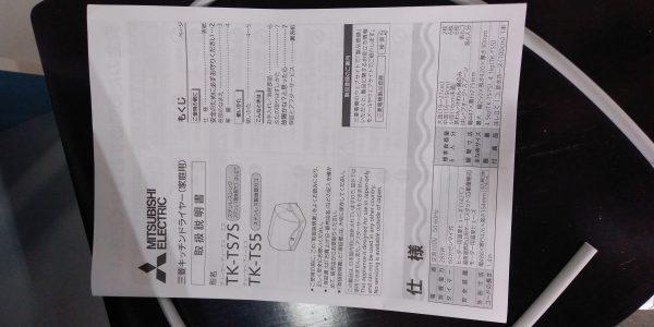 沖縄 リサイクルショップ IMG_20210615_135855