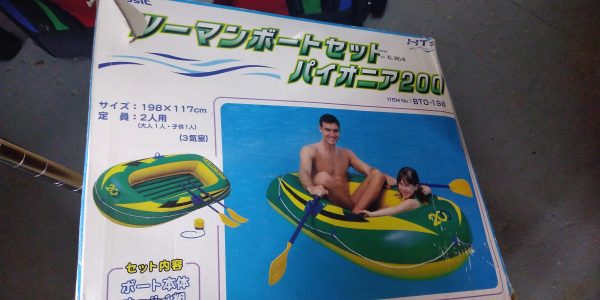 沖縄 リサイクルショップ IMG_20210701_141805