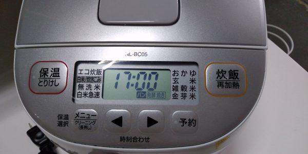 沖縄 リサイクルショップ IMG_20210701_171101