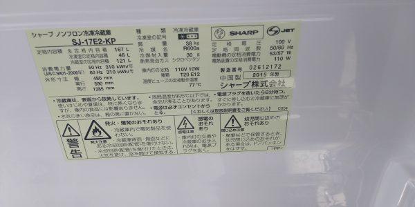 沖縄 リサイクルショップ IMG_20210820_152035
